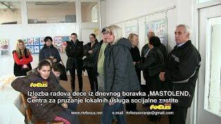 Изложба радова деце из дневног боравка МАШТОЛЕНД