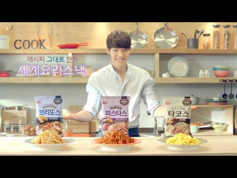 Lotte International Cooking Snacks CF