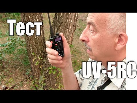 Тест Радиостанции Baofeng UV-5RC - UCu8-B3IZia7BnjfWic46R_g