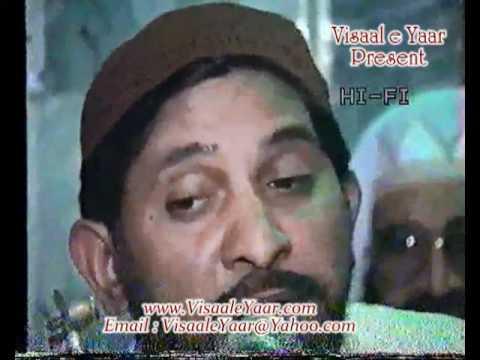 PUNJABI NAAT(Koi Misl Nai Dholan Di)M ALI SAJJAN IN SIALKOT.BY  Naat E Habib