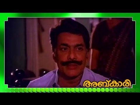 Malayalam Movie - Abkari - Part 4 Out Of 28 [Mammootty, Urvashi, Ratheesh, Prathapachandran] [HD]