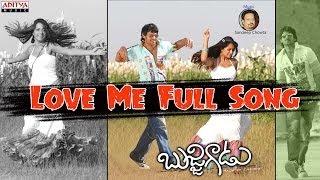 Love Me Full Song II Bujjigadu