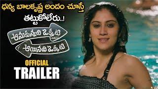Anukunnadhi Okkati Aynadhi Okkati Official Trailer