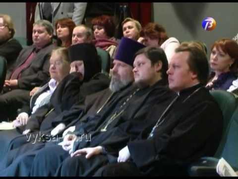 IВыксунские Епархиальные Сретенские просветительские чтения прошли вВыксе