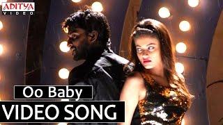 Oo Baby Video Song - Ala Modalaindi