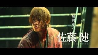 Rurouni Kenshin: Densetsu no Saigo-hen Trailer