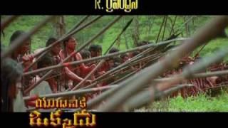 Yuganikki Okkadu (Aayirathil Oruvan-telugu) - YO -Trailer