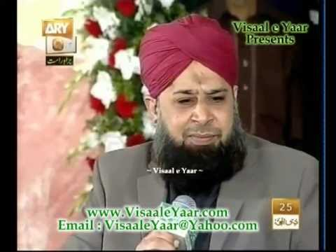 Urdu Naat( Arash e Haq Hai)Owais Raza Qadri In Eidgah Sharif.By  Naat E Habib