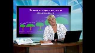 """Курс лекций """"Ноосферное образование"""". Выпуск 1 Часть 1"""