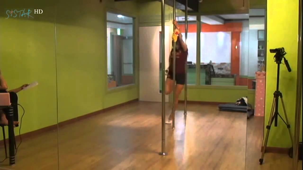 [HD Practice]Sistar -pole dancing (Bora version)