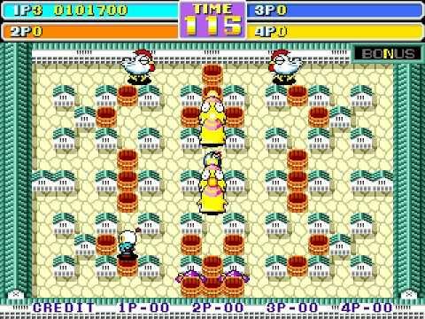 Bomberman World Game Machine Bomberman World