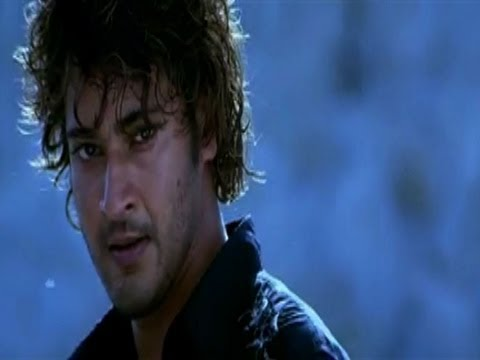 Satyam Emito Song - Businessman Hero Mahesh Babu Amrita Rao Athidi Movie Songs