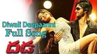 Diwali Deepaanni Full Song - Dhada