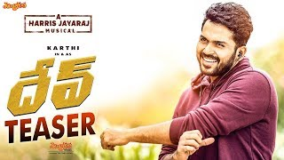Dev [Telugu] - Official Teaser
