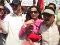 Picture Sherry Rehman Yousaf Raza Gilani Ppp