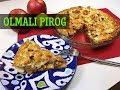Яблочный пирог/Olmali pirog