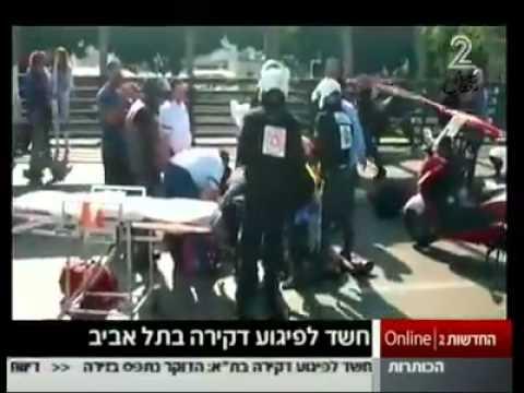 شاهد بالفيديو : عاجل ..اللحظات الاولى بعد طعن جندي اسرائيلي في تل أبيب