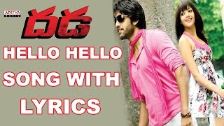 Hello Hello Laila Full Song With Lyrics - Dhada