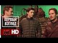 Мстители: Война Бесконечности Первый Взгляд/ Avengers׃ Infinity War First Look 2018