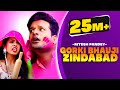 Ritesh Pandey 2020 का Tik Tok स्पेशल होली वीडियो - गोरकी भउजी जिन्दाबाद - Bhojpuri Holi Song 2020