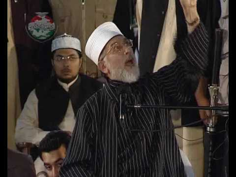 Tahir ul Qadri, Shane Aulia - Golra Sharif [HQ] - Part 3