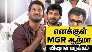 Watch VISHAL EMOTIONAL SPEECH | SSR FUNCTION Red Pix tv Kollywood News 13/Oct/2015 online
