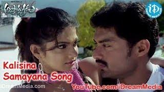Kalisina Samayana Song - Asadhyudu