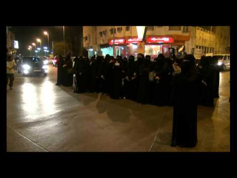 Word of protesters in Qatif in eastern Saudi Arabia July 14, 2012