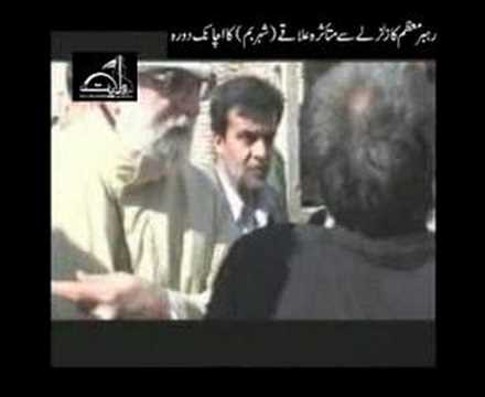 Life of Ayatollah Ali Khamenai Part 2 of 6