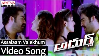 Assalaam Valekhum Full Video Song || Adhurs