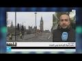 تنظيم -الدولة الإسلامية- يعلن مسؤوليته عن هجوم لندن