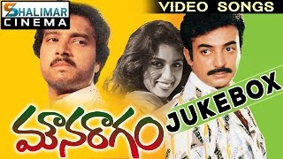 Mouna Ragam Video Songs Jukebox