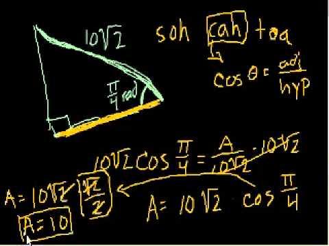 Utilizzo di Funzioni Trigonometriche