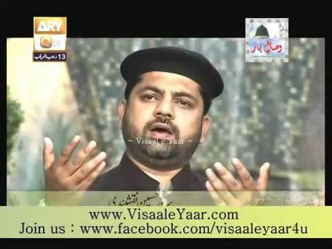 FARSI NAAT( Nasima Janib e Batkha Guzar Kun)AT QTV.BY  Naat E Habib