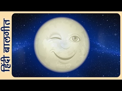 Nursery Rhymes - Chanda Mama - Kids Songs Lullabies And Nursery Rhymes