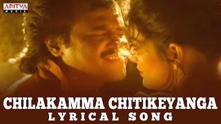 Chilakamma Chitikeyanga Song With Lyrics   Dalapathi