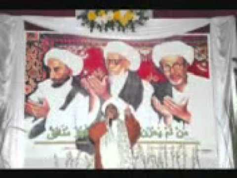 Shalawat Ala Yaa Allah Binnadzaroh.3gp