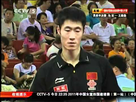 2011 CHINA OPEN (ms-sf) MA Long - WANG Liqin [Full Match 1/4]