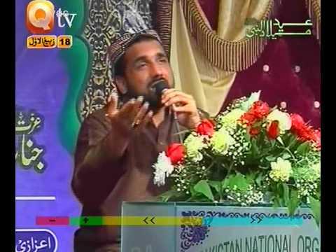 PUNJABI NAAT(Jis Pase V Tur)QARI SHAHID MAHMOOD IN KUWAIT.BY   Naat E Habib
