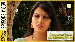 Ponnoonjal 18-07-2015 Suntv Serial | Watch Sun Tv Ponnoonjal Serial July 18, 2015