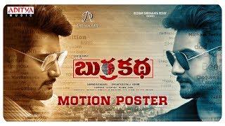 BurraKatha Motion Poster