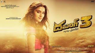 Dabangg 3: Saiee Manjrekar Telugu Poster