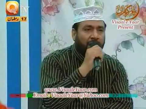 Punjabi Naat(Kher Karam Wala)Syed Altaf Shah Kazmi.By  Naat E Habib