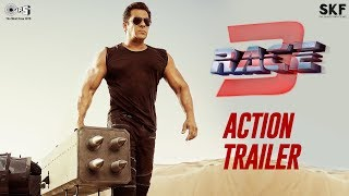 Race 3 Action Trailer
