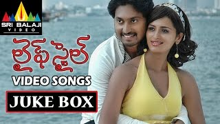Life Style Video Songs Back to Back