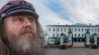 Федор Конюхов – Тобольск: духовная скрепа Отечества (20.03.2019 18:29)
