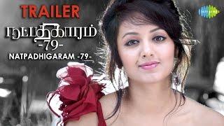 Natpadhigaram - 79 Movie Official Trailer