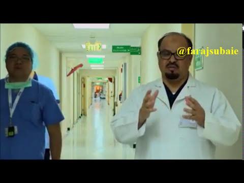 منع بتر القدم السكري بمشيئة الله  د.محمد الطواله