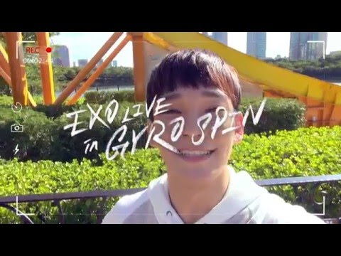 Lotte World 'Gyro Spin' CF