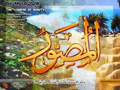 Karam Karam Maula - Tahir Qadri -etcVSIRIojk